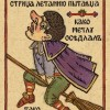 Carteles de cine estilo siglo XV - Harry Potter