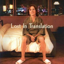 Ana Botella, lost in translation