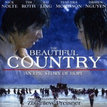 Banda sonora de Un lugar maravilloso - The beautiful country - BSO