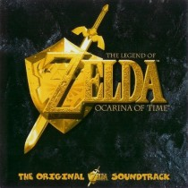 Banda sonora The Legend of Zelda Ocarina of Time - BSO