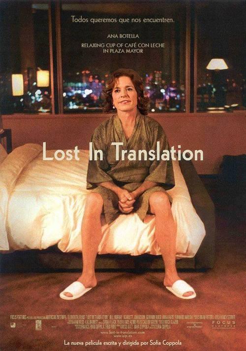 Ana Botella, lost in translation