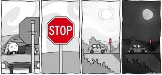 Pararse en un stop