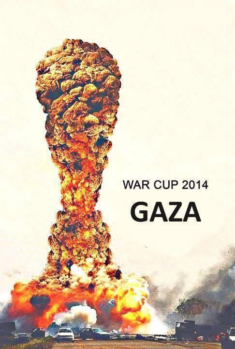War cup gaza