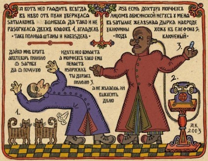 Carteles de cine estilo siglo XV - Matrix