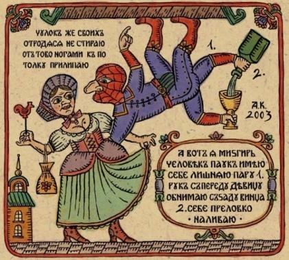 Carteles de cine estilo siglo XV - SpiderMan