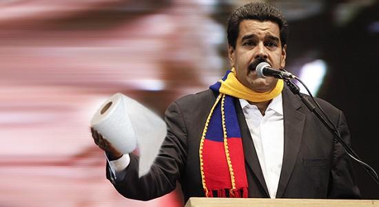 Venezuela, prohibido defecar®