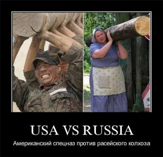 Estados Unidos contra Rusia
