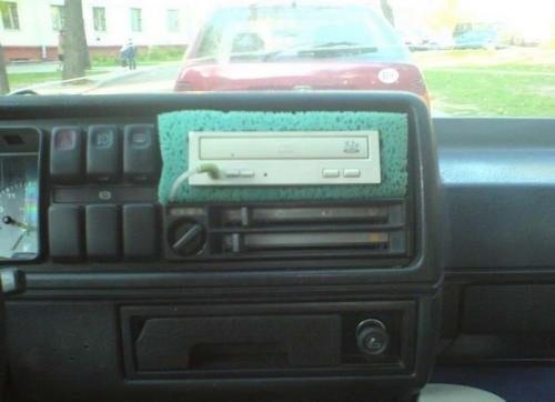 Reproductor de CDs para el coche