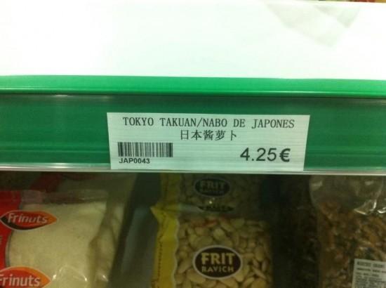 Traducciones poco acertadas