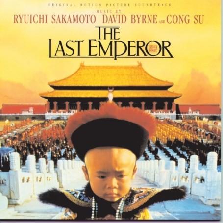 Banda sonora de El último emperador - BSO