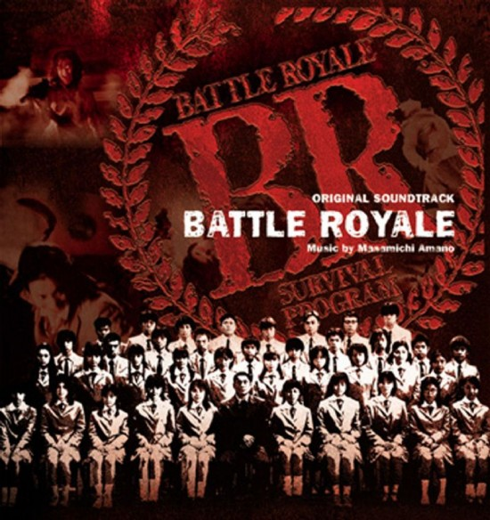 Banda sonora de Battle Royale - BSO
