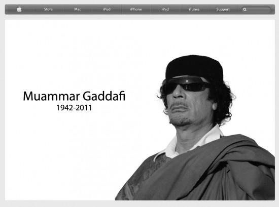 Muammar Gadafi 1942 - 2011