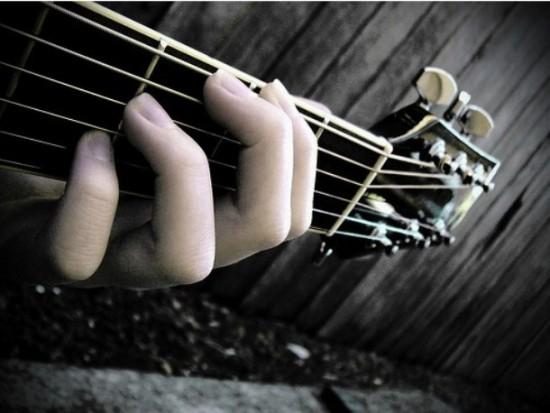 Música de guitarras en Spotify
