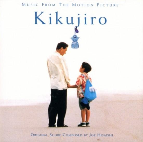 (BSO) Banda sonora de Kikujiro en Spotify
