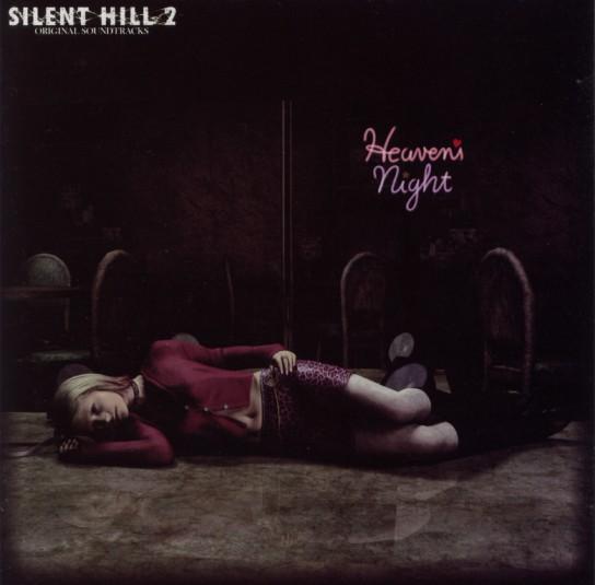 Musica de videojuegos en Spotify - Silent Hill 2