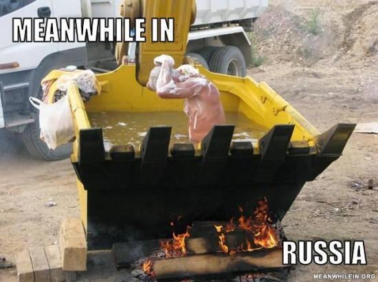 Así se duchan en rusia