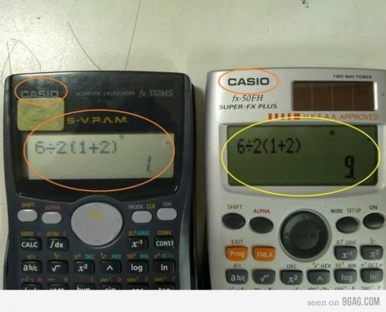 Calculadora poco fiable