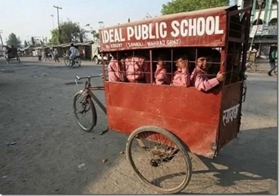 Escuela pública ideal