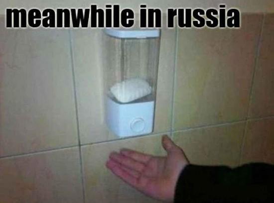 Mientras en Rusia... (II)
