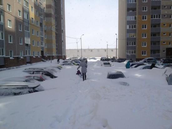Nevada en Ucrania