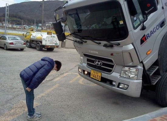 Japoneses, respeto ante todo!!!